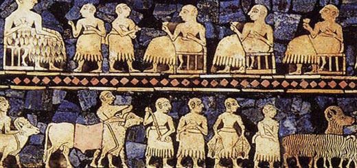 antigua mesopotamia arte