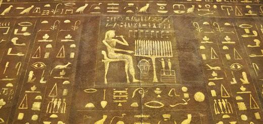 aportes culturales de egipto