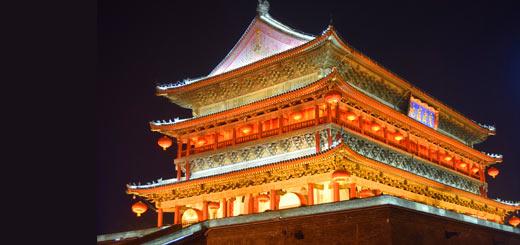 cultura y civilización china