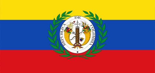 la gran colombia bandera